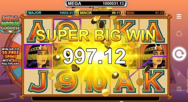Descubre la Slot Mega Moolah Goddess